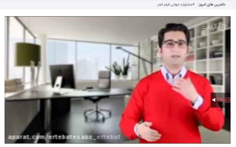 ویدیو خودشناسی